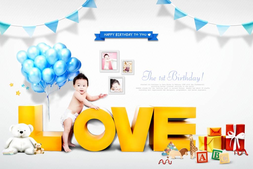 Birthday PSD Files