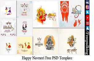 Navratri Banner Poster Free Download