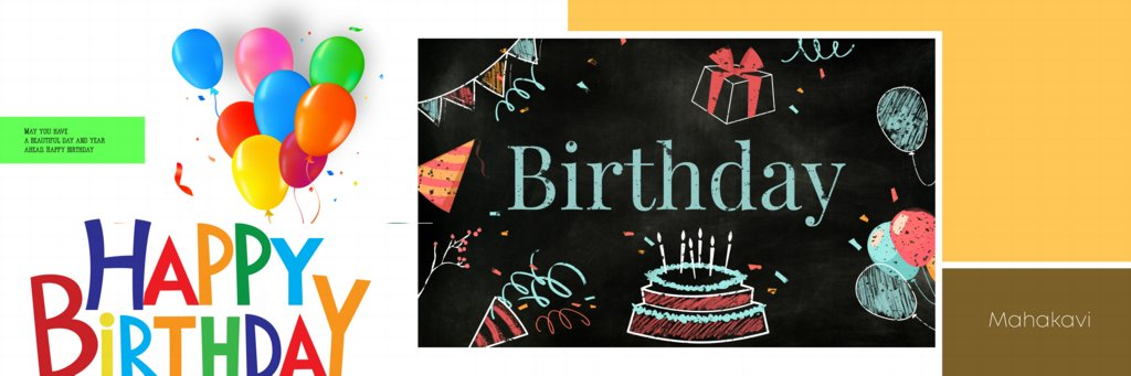 12X36 Birthday Album PSD Free Download