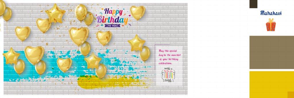 1st Frist Birthday Album Design