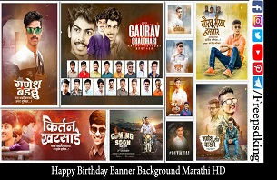 Happy Birthday Banner Background Marathi HD
