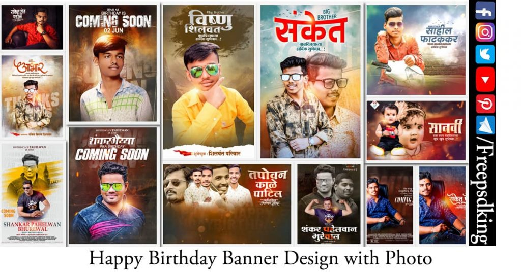 Happy Birthday Banner Design with Photo