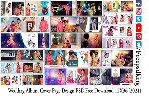 Wedding Album Cover Page Design PSD Free Download 12X36 (2021)